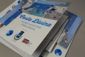 Costa Divina Tourist Magazine